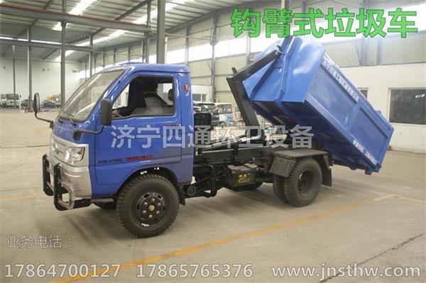 雅迪三轮电动车垃圾车价格,雅迪三轮电动垃圾车图片