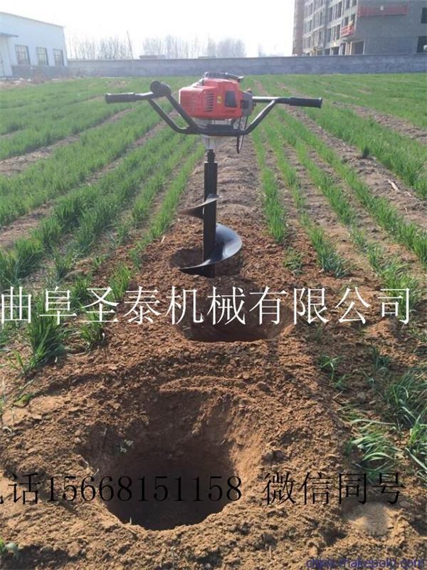 果树施肥挖坑机 手提式植树挖坑机