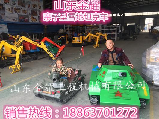 游乐设备,游乐坦克车,电动式坦克车,旋转式坦克车,儿童坦克车价格