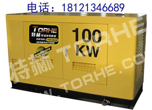 柴油发电机 60kw ,柴油发电机接线