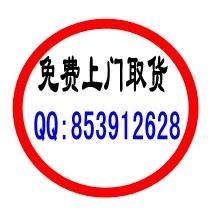深圳塘厦石潭埔物流公司直达厦门专线