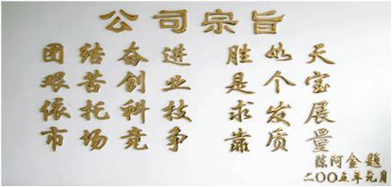 浙江嘉湖机床有限公司产品网上销售!
