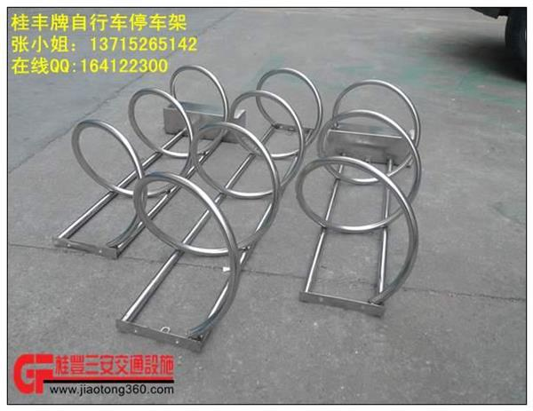 自行车停车架尺寸