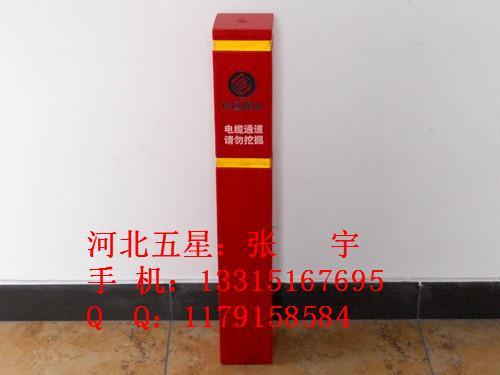 邯郸哪里有标志桩厂家 玻璃钢标志桩价格 光缆标志桩规格