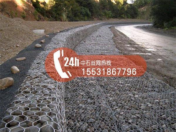 防洪铅丝石笼护岸 10公分铅丝笼厂家 河道护坡雷诺护垫