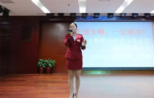 师出中国美容美发教父陈浩博士,从中国美发美容航母军校文峰职业技能图片