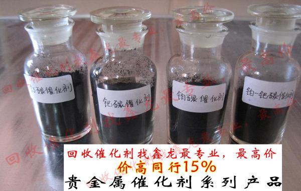 美原油一桶多少公斤