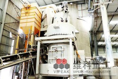 压磨 电厂专用脱硫制粉设备 加工石灰石粉用什么机器