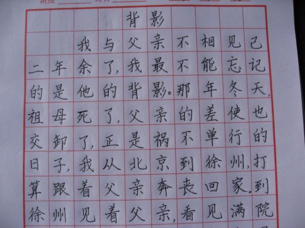 嘉定硬笔书法培训 嘉定儿童铅笔字钢笔字培训 提升个人才华图片