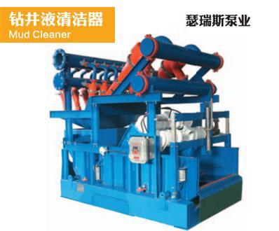 钻井液清洁器,泥浆清洁器,泥浆固控设备,钻井液固控设备,瑟瑞斯泵业