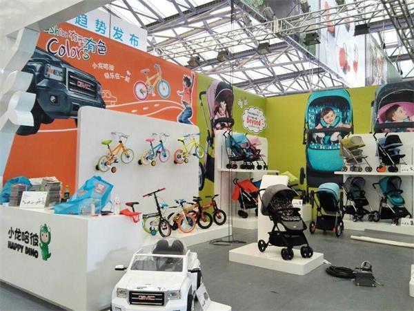育婴产,育婴电器,食品及营养保健品,孕装,内衣及配饰 中国品牌授权