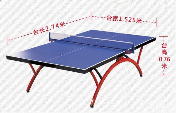 乒乓球塑胶场地PVC运动地板