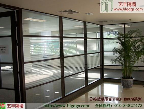 兴盛专业阳光房,办公室玻璃隔断,玻璃门窗值得信赖13753106882