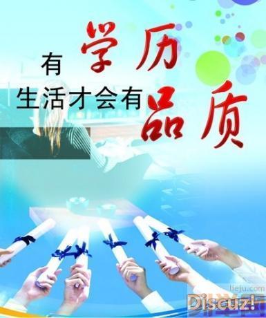 读协社团招生手绘海报