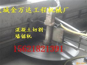 执行机构和锯片的切深、执行机构 2. 工作原理:液压泵站在380v电压