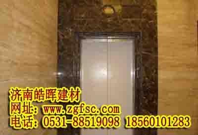 仿大理石装饰板,仿大理石异形,仿大理石欧式构件; 电梯门套一般有不锈