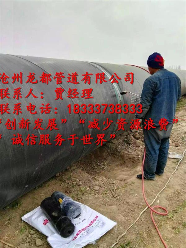 3PE防腐节水灌溉螺旋钢管厂家