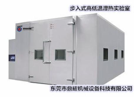 步入式恒温恒湿试验室DY BRS 10G