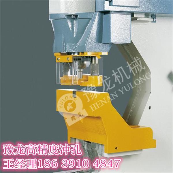 重庆90吨液压冲孔机黔江区90吨液压冲孔机品牌图片