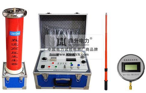变压器直流高压发生器