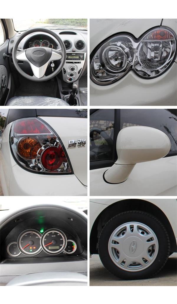 唐骏王子电动汽车价格高清图片