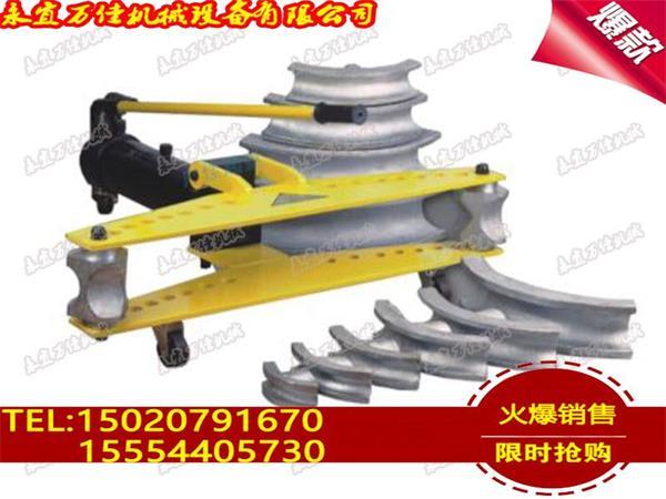 手动液压弯管器 圆管直角折弯机图片