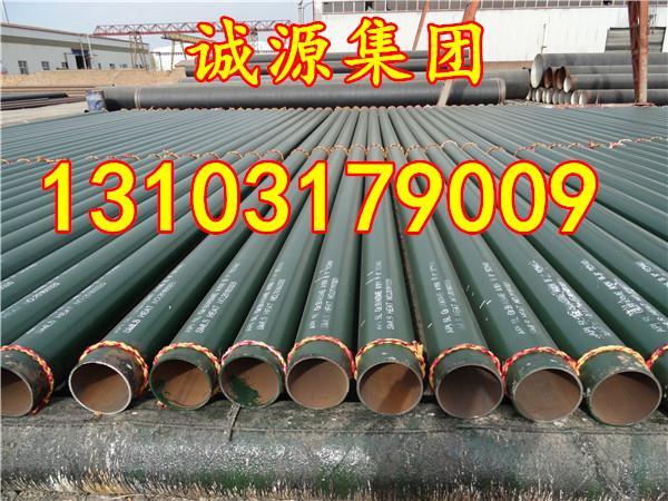 环氧树脂玻璃钢防腐钢管