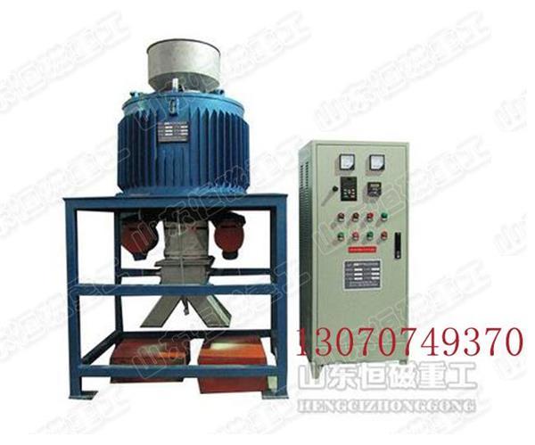 磁选机电磁干粉磁选机钾长石电磁干式磁选机