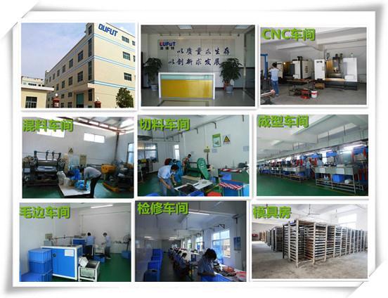 深圳市 深圳/橡胶制品(rubber product)指以天然及合成橡胶为原料生产各种...
