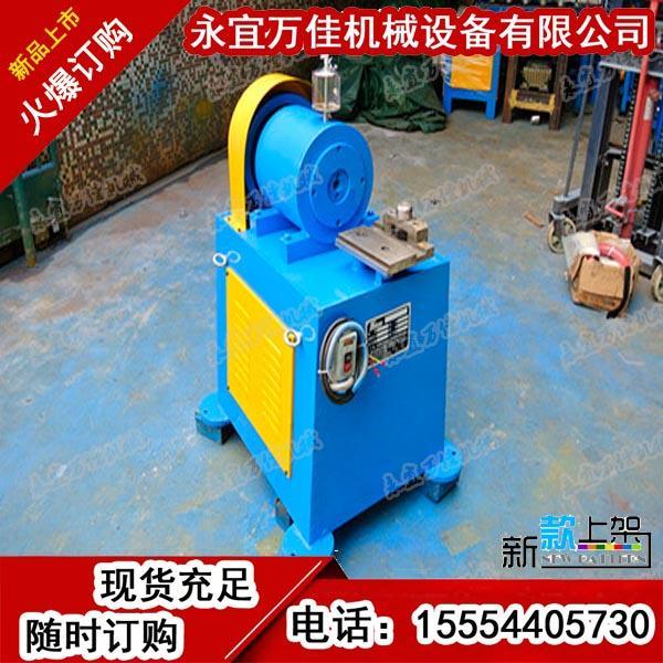 钢管缩管机扣管机价格液压缩管机压管机液压油管缩管机小型缩口机手动图片