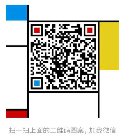 北京万德利4S店