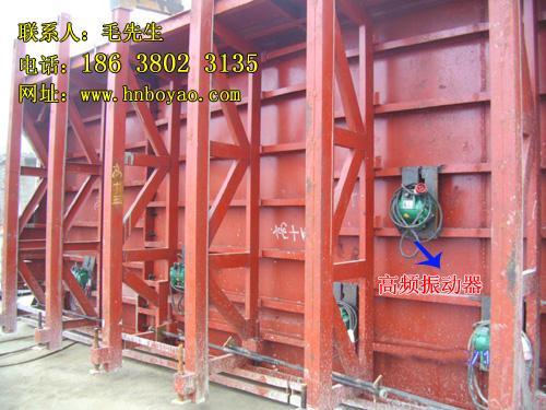 高铁梁场高附着式振捣器,高铁桥梁箱梁高频振动器以质量为本图片