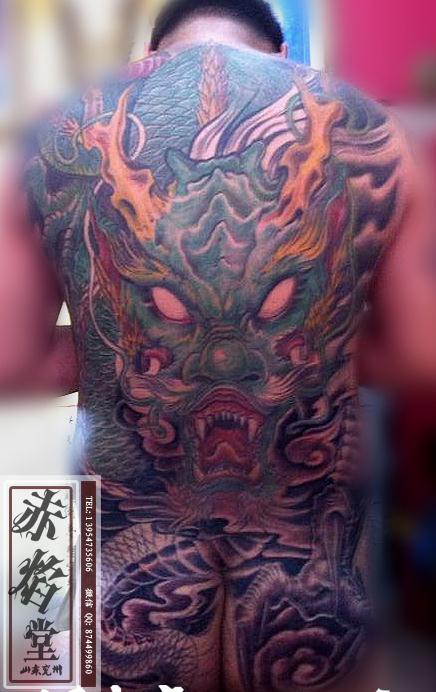 青岛纹身 满背龙纹身 赤焰堂纹身店