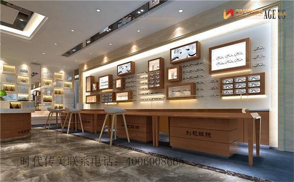 浙江创视眼镜店装修案例时尚眼镜店效果图