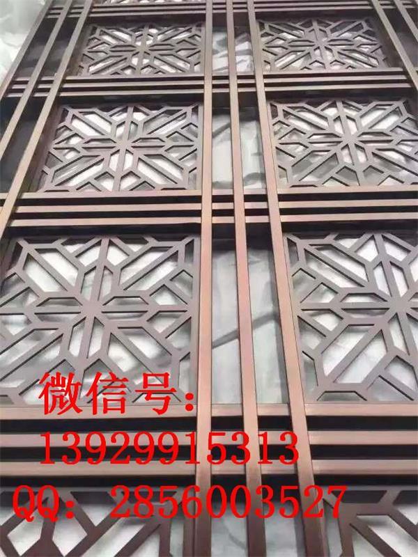 海淀区豪宅欧式金属隔断钛金不锈钢雕花屏风