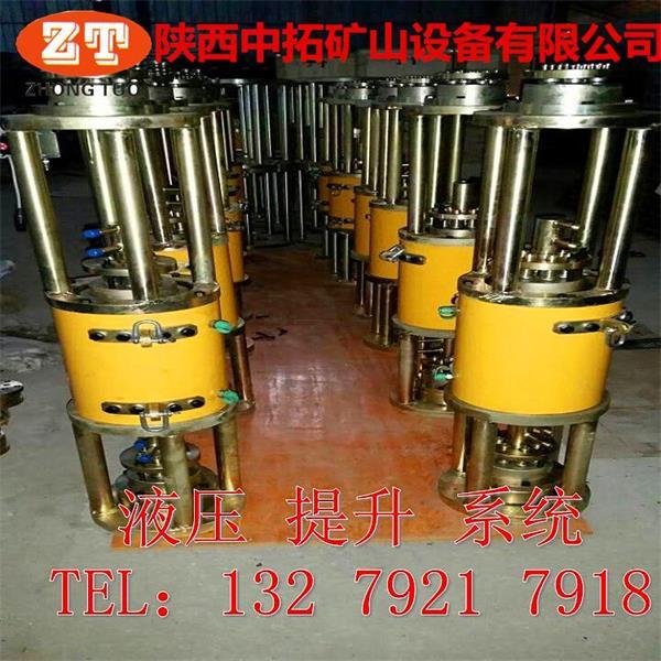 工作原理:以集群千斤顶为执行机构,液压泵站为动力设备,以钢绞线