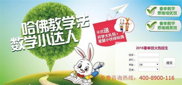 上海v初中比较好的幼升小培训班有哪些学初中泥石流数学七科学课说稿年级图片