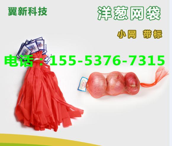 鱼网袋编织方法步骤图
