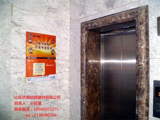 11仿大理石电梯垭口线材料