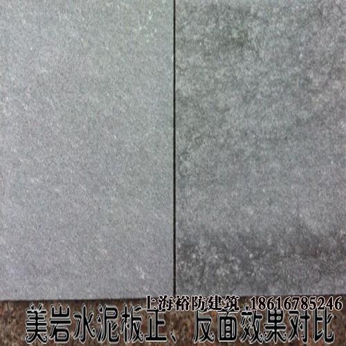 应用广泛:美岩水泥板既是面材又是基材,用作面材效果独特,用作基材