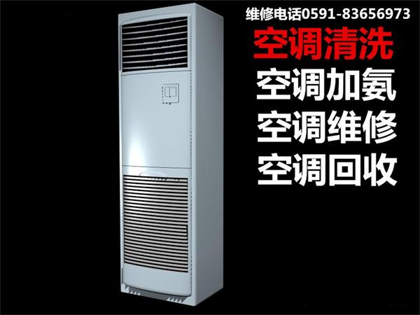 福州格力空调清洗服务中心~电话83656973官方网点,欢迎光临
