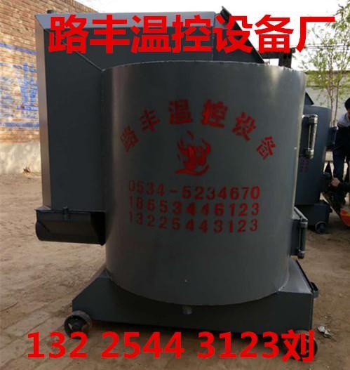 养猪专用的加温锅炉 猪舍地暖锅炉厂家最新价格