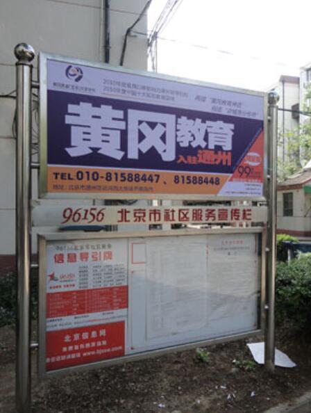 京写字楼停车场灯箱广告图片