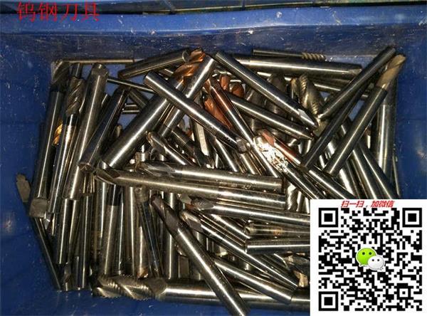 回收钨钢刀棒 回收废钨钢铣刀