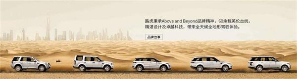 北京路虎4s店,捷豹路虎销售,集整车销售,售后服务,等