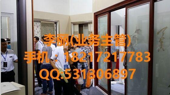 2017上海节能门窗及门窗隔热膜展览会【中国门窗展】