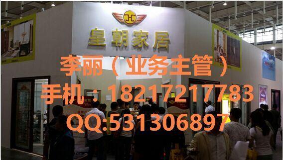 2017第十三届中国(上海)国际门窗幕墙及建筑遮阳展览会