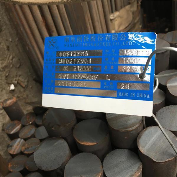 无锡60si2mn簧钢_供应无锡60Si2Mn无缝钢管可零割截定尺是无锡