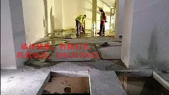 苏州专业房屋拆除,室内敲墙拆除,拆旧敲地砖