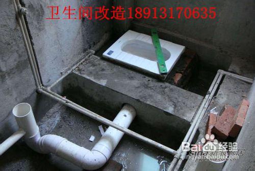 蘇州老房子改造 衛生間廚房改造 局部裝修粉刷,舊房翻新